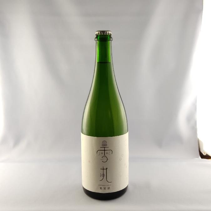 雪丸スパークリングワイン